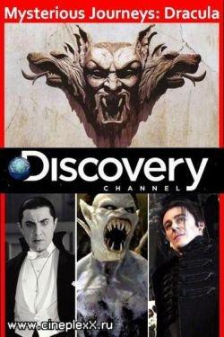Путешествие в таинственный мир. Охота на Дракулу / Mysterious Journeys. Dracula (2007)